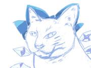 リアル猫チルノ(未完成)
