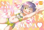 【ごちうさ】マヤちゃん生誕祭!!