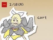 cortさん