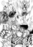 流行らなそうな格闘漫画の主人公、気迫に押されながらも前に出て必殺技を使う