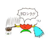 【極秘情報】「デスパワーチューリップ」ついに解禁