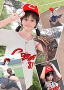 野球少女!