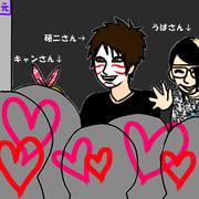 金爆新春インスト2011:メンバー登場。