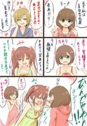 カオスアイマス入れ替わりシリーズ(5)