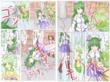 吸収異変7-7(全開こいしちゃんと余裕の早苗さん)
