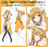 【C96】因幡はねる抱き枕カバー(2号機&3号機)