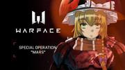 MARS 姉貴