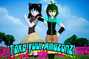 【支援絵】Take your AmazonZ アマゾンズバンカー