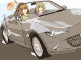 和歌山の実家に帰省する芽衣子さんと楓さん