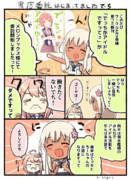 夏コミ艦これ新刊「でっちがアイドルですって!!」委託開始のお知らせ