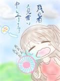 残暑の島村卯月さん