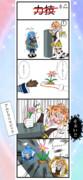 のんびりるりちゃん 5