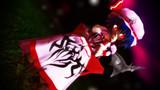 【MMD】うちのおぜうでアンノウン・マザーグース【闇リア】