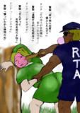 RTA警察から職務質問をされるリンク