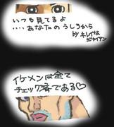 2019 絵チャ記録1
