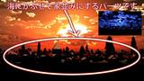 【スカイドームパーツ】家並み(夕・夜)SPA8【MMDステージ配布】