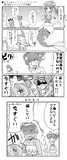 ●スター☆トゥインクルプリキュア第27話「マーメイドの受難」