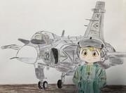 Gripen és pilóta