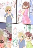 カオスアイマス入れ替わりシリーズ(7)