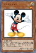ミッキーマウスのオリカ