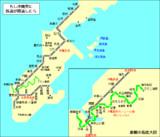 もし沖縄県に鉄道が開通したら