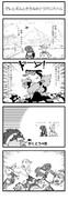 【ポケモン剣盾】グレとズルとガラルのナワバリバトル【4コマ】