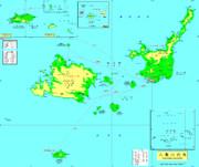 八重山列島