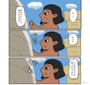 神々の記二次創作漫画