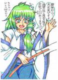 守矢神社の巫女さん(?)に御朱印をお願いしてみた。
