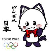ポジティブ猫ヤミーくん 「オリンピック」