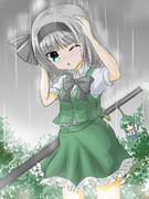 夏ににわか雨に合う妖夢!!