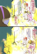 カオスアイマス入れ替わりシリーズ(8)
