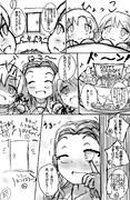 関ちゃんお誕生日おめでとう漫画