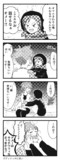 【ケムリクサ】わかば(思春期)その6 『ふれあい』
