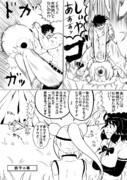 【ファンアート】流行らなそうな格闘漫画の主人公6