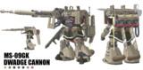 MS-09GK ドワッジ・キャノン