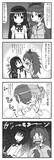 【まどかマギカ7話】尾行少女ほむら☆キョーコ【4コマ】