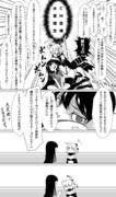【FGO】沖田さん水着おめでとう漫画()