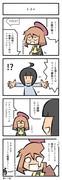トイレ(ひろこみっくす-187)