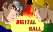 デジタルボール