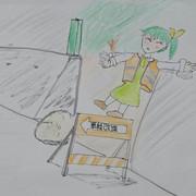 台湾道路導引娘 ぢゆし 2