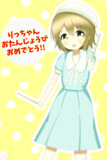 田井中律ちゃん誕生日おめでとう♪