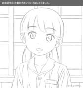 【アニメPNG】自由研究2(AIに塗ってもらってみた)
