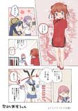 着せ替え松輪 (4)