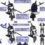 【オリフレ】シャチ トランジェント・設定