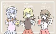 プリズムリバー三姉妹×ビアパーティー
