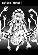 八雲 紫 [目つきの悪い東方娘図鑑066]