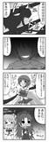 【まどかマギカ7話】M法少女さやか☆マゾか【4コマ】