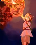 火炎放射ー