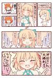 水着沖田さんピックアップ!!!